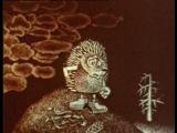 Краденое солнце (1943) Корней Чуковский ♥ Добрые советские мультфильмы ♥ http://vk.com/club54443855